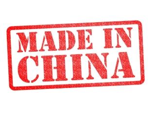 382443e9 Большинство бытовой техники, электроники и аксессуаров производится именно  в Китае. Но это не только Asus, Huawei или Lenovo.