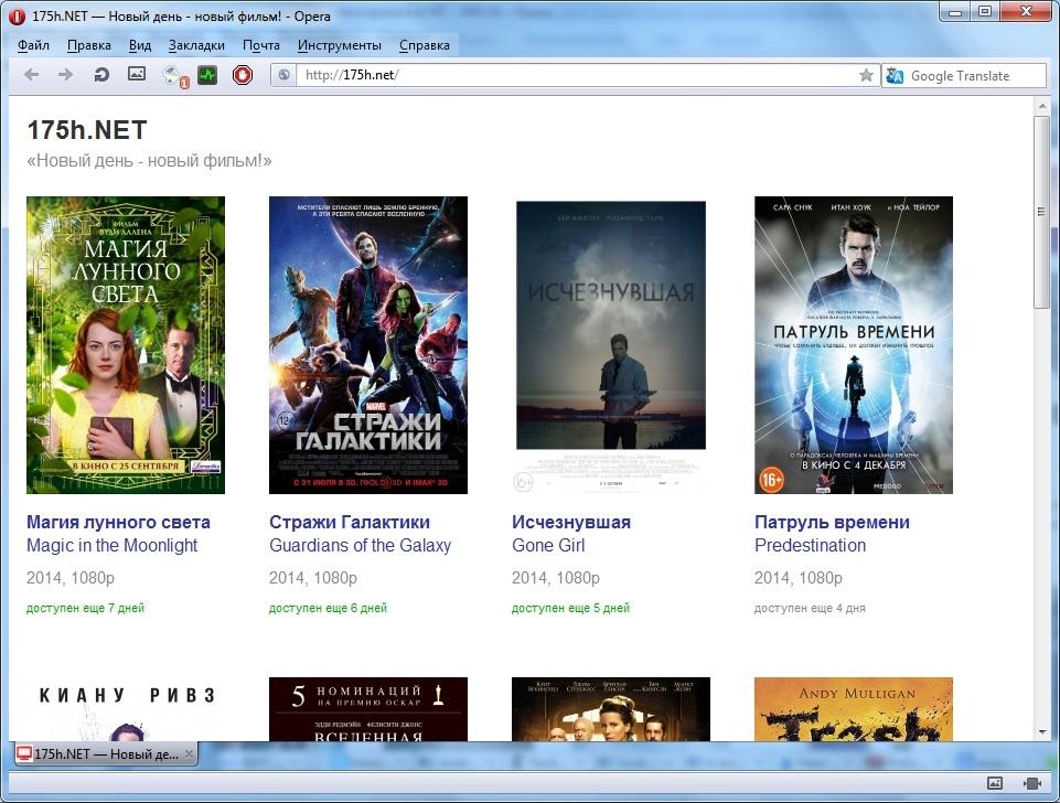 EXUA  фильмы сериалы мультфильмы кино онлайн или все
