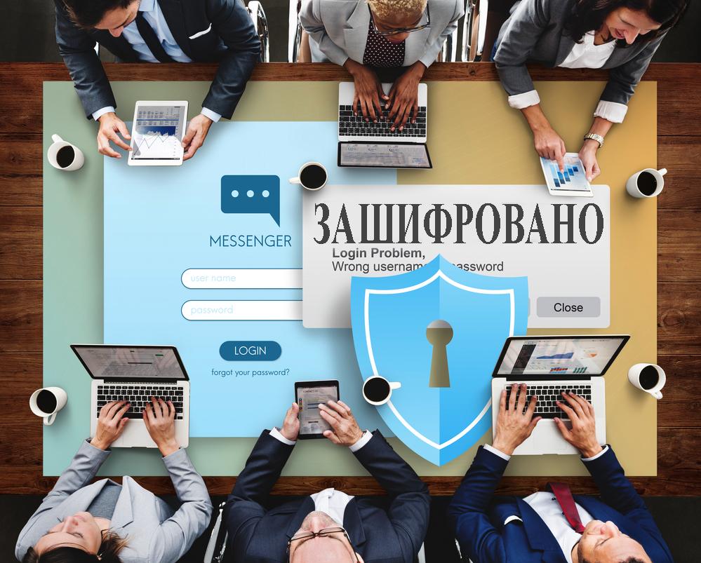 паролей