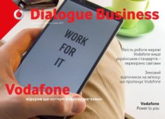 Dialogue Business 01'2017