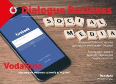 Dialogue Business 02'2017