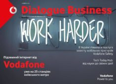 Dialogue Business 03'2017