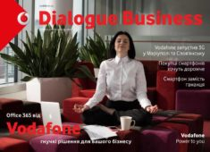 Dialogue Business 04'2017