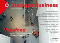 Dialogue Business 06'2017