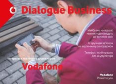 Dialogue Business 07'2017
