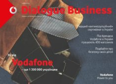 Dialogue Business 08'2017
