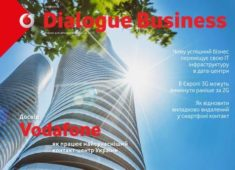 Dialogue Business 09'2017