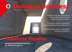 Dialogue Business 11'2017