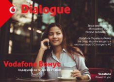 Dialogue 02'2017