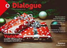 Dialogue 01'2017