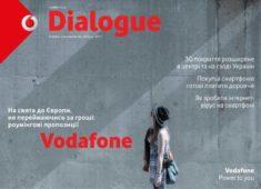 Dialogue 04'2017