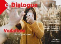 Dialogue 07'2017