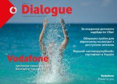 Dialogue 08'2017