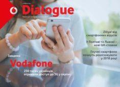 Dialogue 09'2017