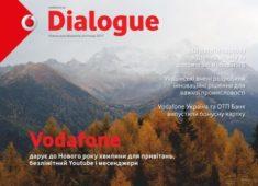 Dialogue 11'2017