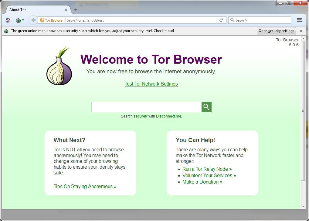 что такое старт тор браузер hudra