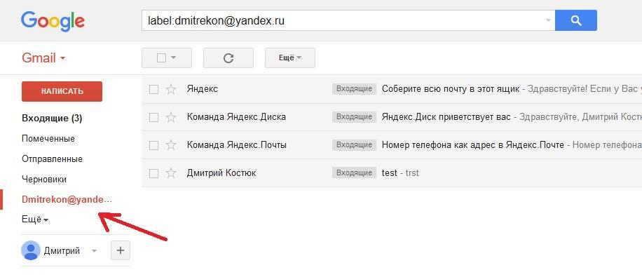 Почту Яндекса удобно смотреть в Gmail