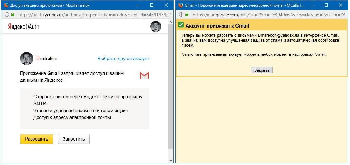 Отсылать письма от лица Яндекса через Gmail очень просто