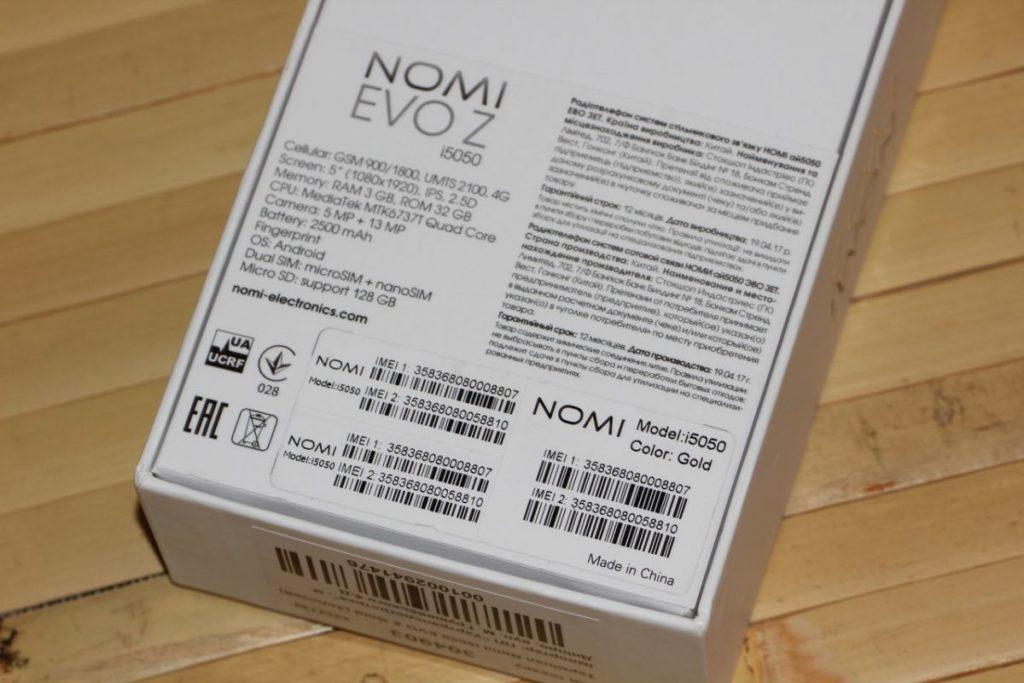 Nomi EVO Z i5050. Технічні характеристики