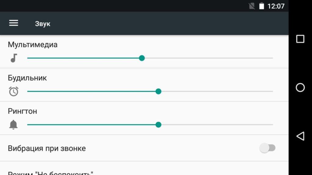 Moto E4 Plus. Пристойное качество звука