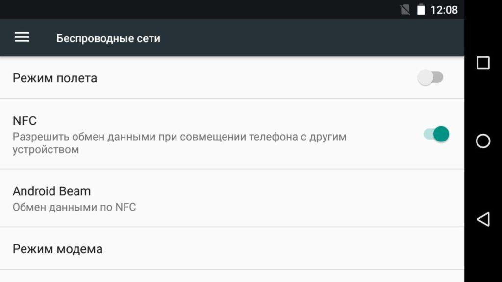 Moto E4 Plus. NFC, Wi-Fi