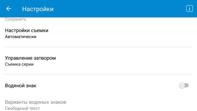 Nokia 5 Як знімати