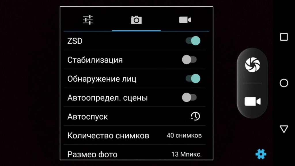 Nomi EVO Z i5050. Можливості камер