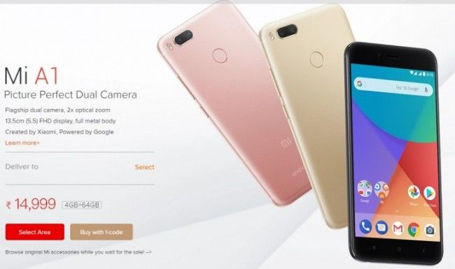 Xiaomi Mi A1. Цена