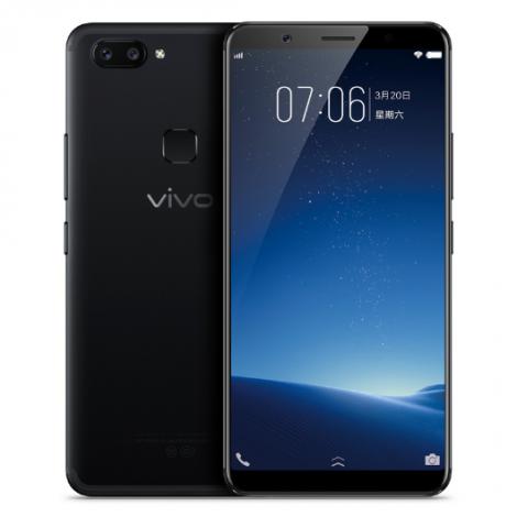 Vivo X20 Plus. Як зроблений