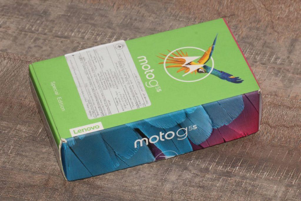 Moto G5S. Упаковка