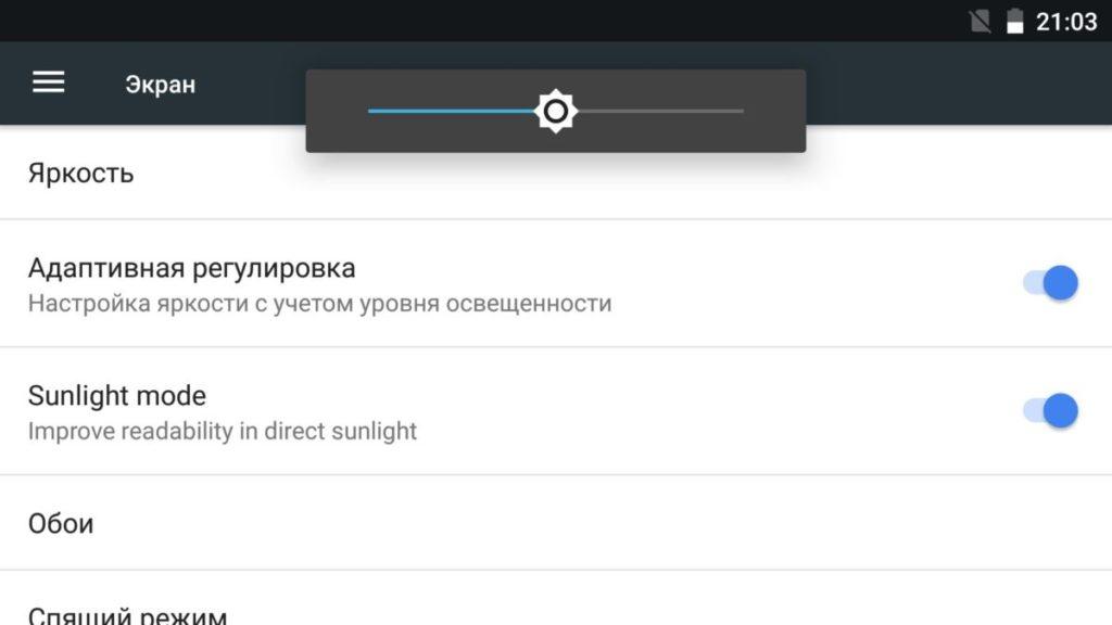 Nokia 6. Настройки дисплею