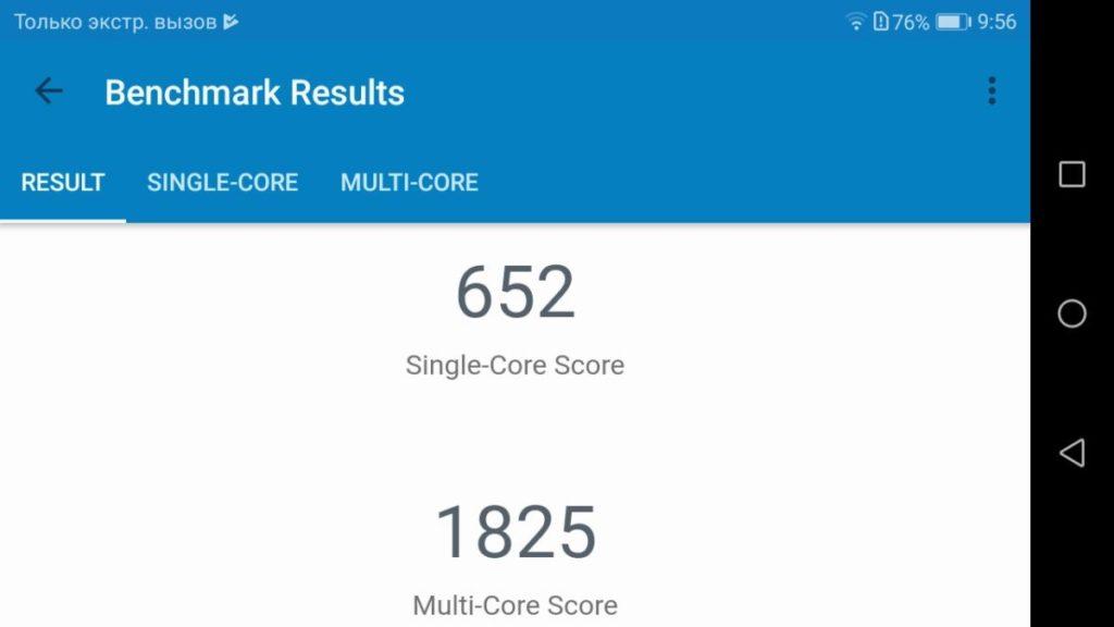 Huawei Nova Lite 2017. Продуктивність