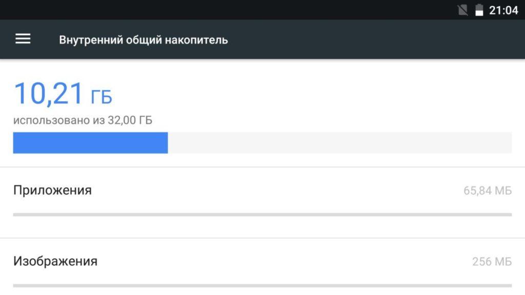 Nokia 6. Вбудованя пам'ять