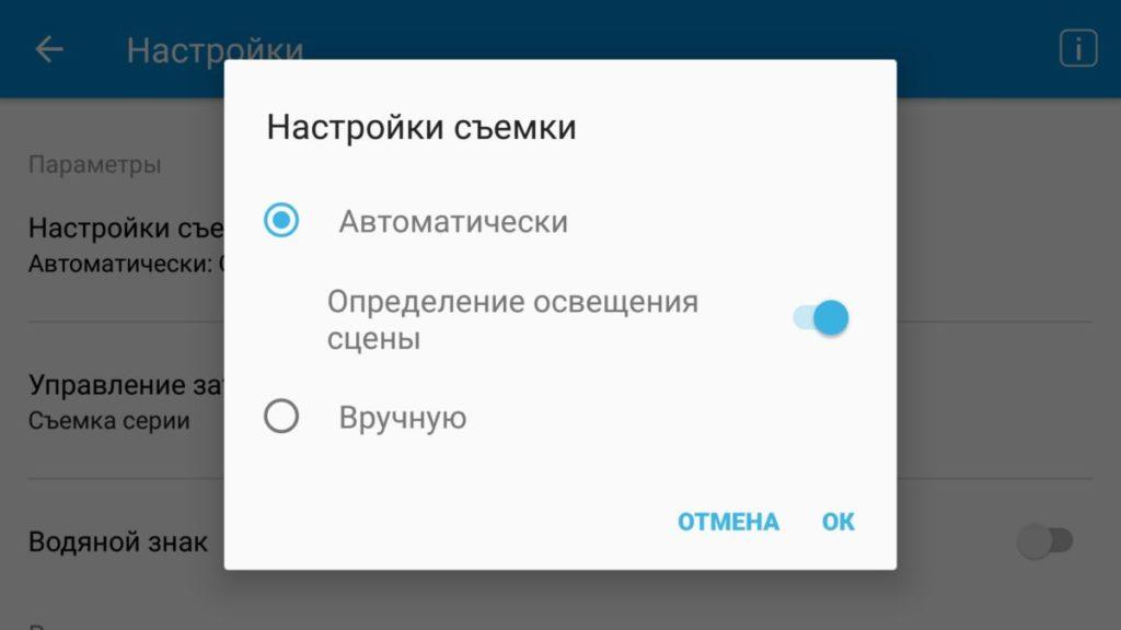 Nokia 6. Новинка