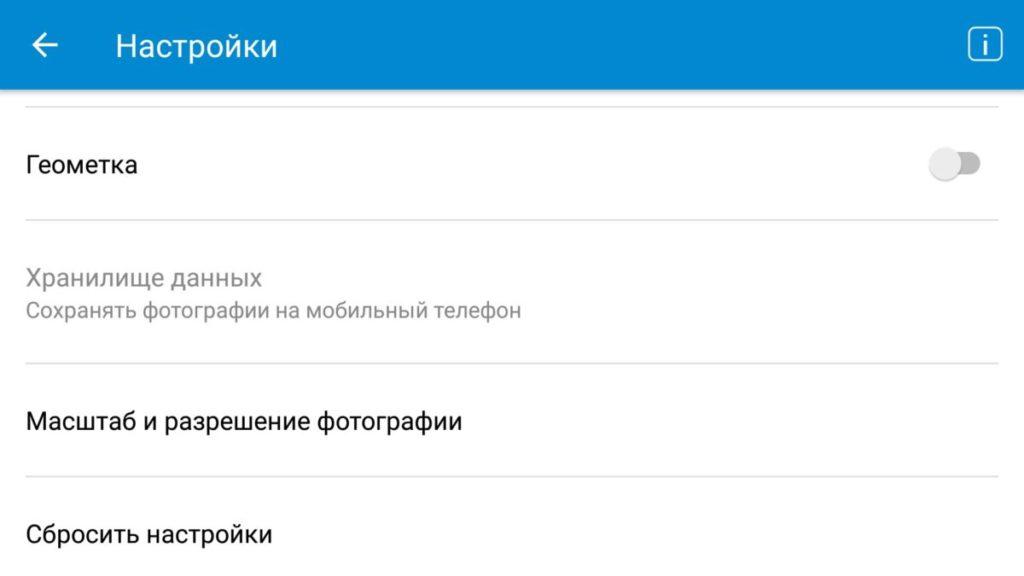 Nokia 6. Где купить в Киеве