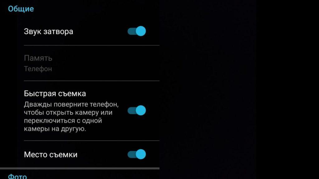 Moto G5S. Можливості камери