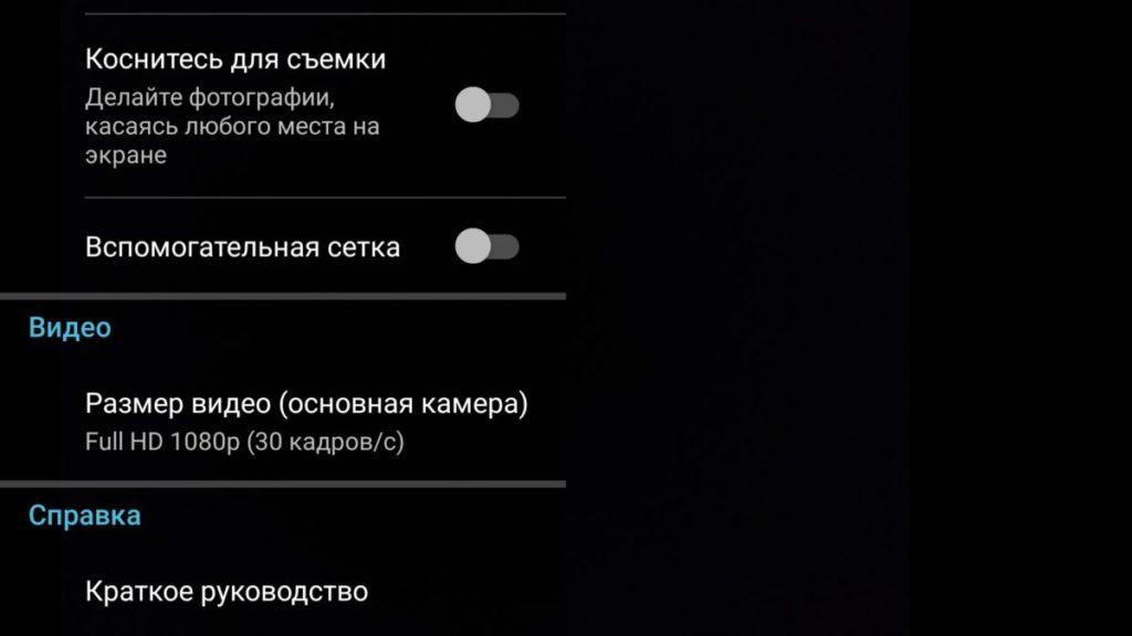 Moto G5S. Тестування камери