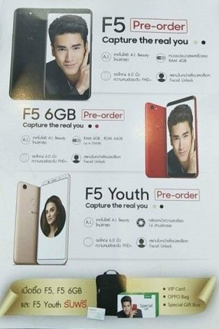 Oppo F5. Отзывы пользоватеей