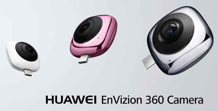 Huawei EnVizion 360. Как работает.