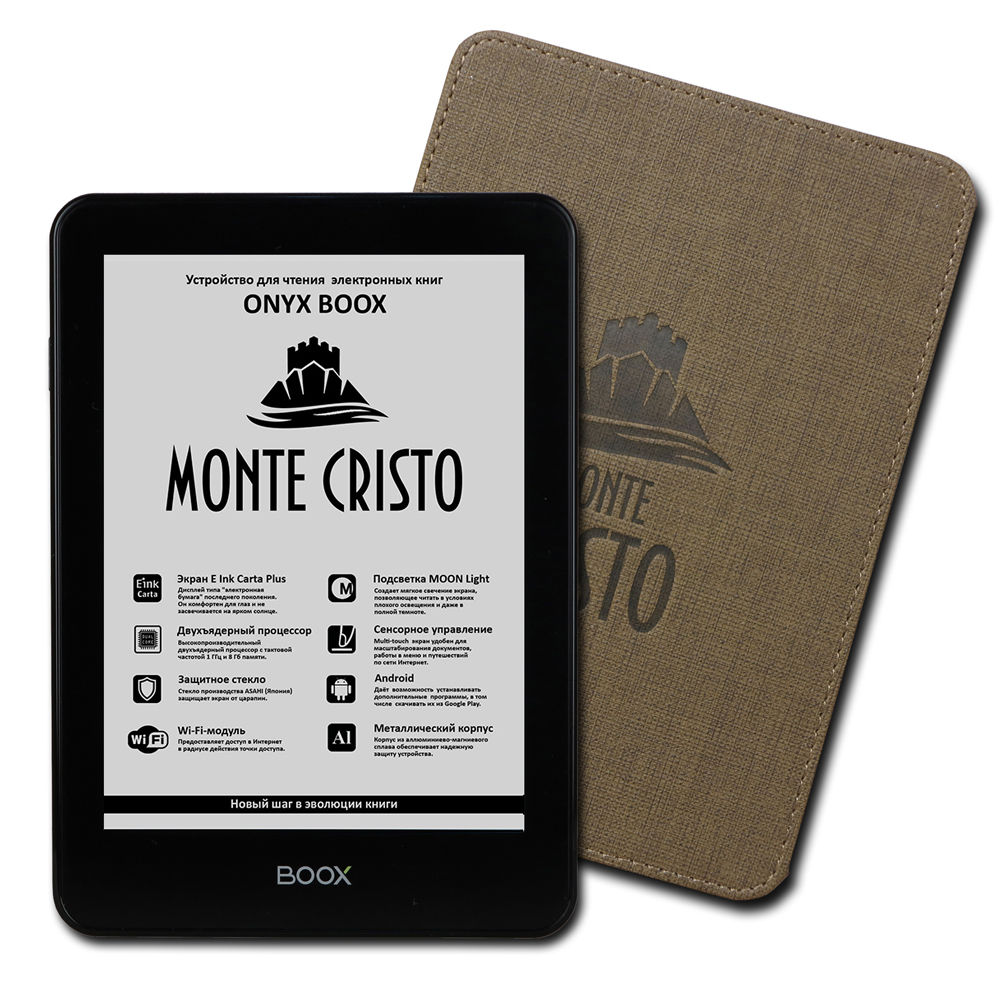 ONYX BOOX Monte Cristo 3. Тестирование
