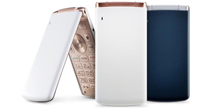 LG Smart Folder. Тестирование