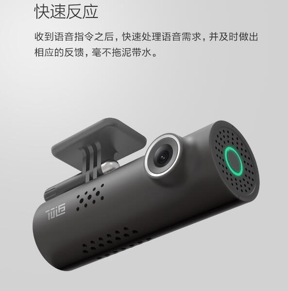 Xiaomi MIJIA The 70 Minutes Smart Car DVR. Вiдгуки