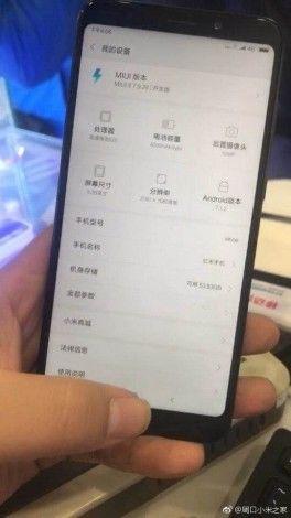 Xiaomi Redmi Note 5. Тестирование