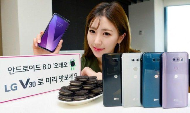 LG V30 и V30+. Где купить
