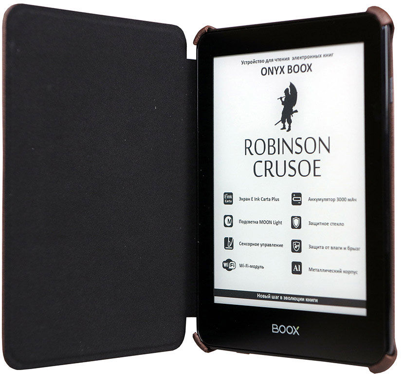 ONYX BOOX Robinson Crusoe 2. Тестирование