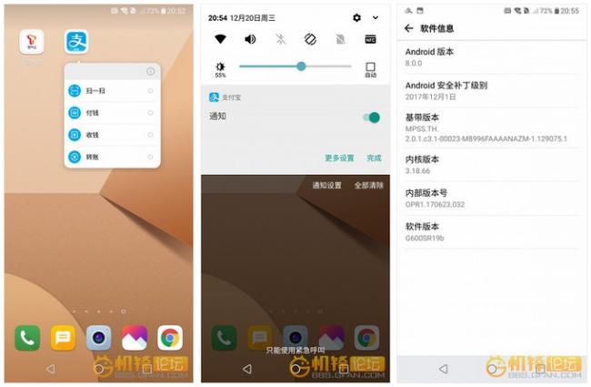 LG G6. Обновление Android 8.0