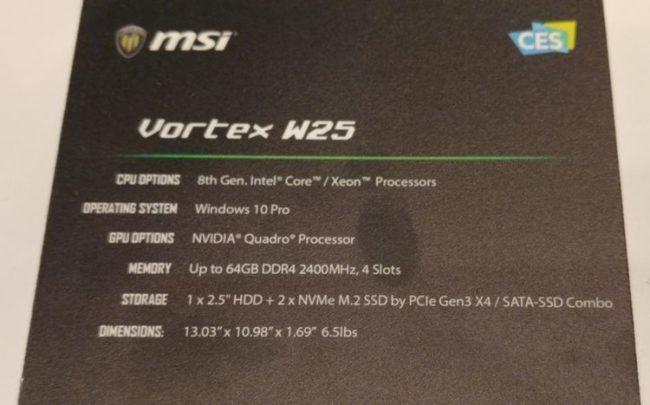 MSI Vortex W25. Характеристики