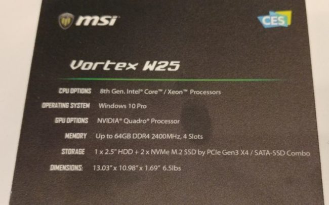 MSI Vortex W25. Обзор