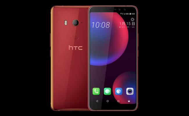 HTC U11 EYEs. Огляд