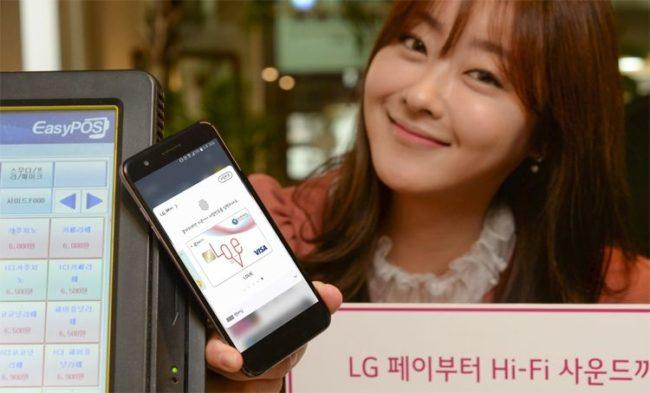 LG X4 +. Тестування